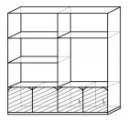 Модуль «Кубик – 4»